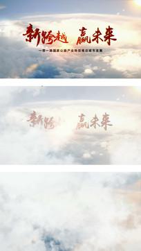 云层穿越小LOGO视频