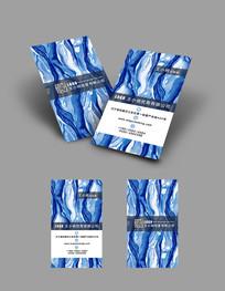 蓝色炫酷花纹名片