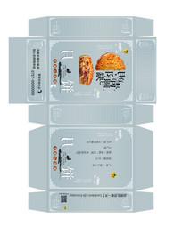 简约高端月饼盒包装设计  PSD