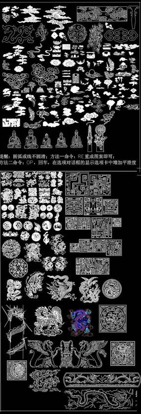 中式图案CAD图