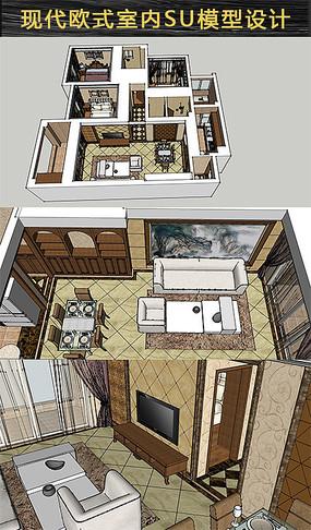 现代欧式室内SU模型下载设计