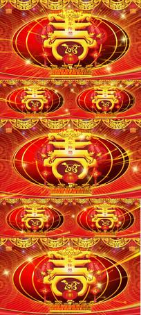 2018狗年春节联欢晚会开场