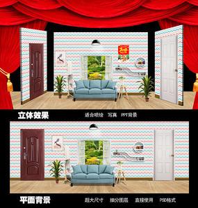小品客厅背景墙