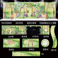 绿色森林主题婚礼喷绘背景设计