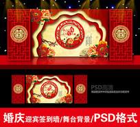 新中式婚礼舞台背景板