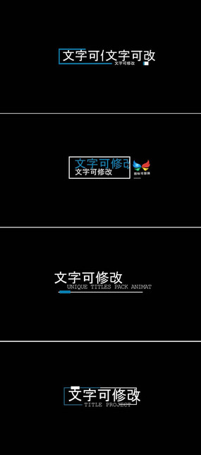 简洁标题字幕条pr模板