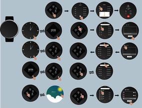智能表盘界面设计矢量图