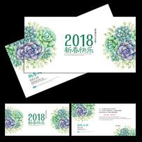 2018小清新艺术新春贺卡