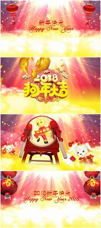 会声会影新年春节视频片头模板