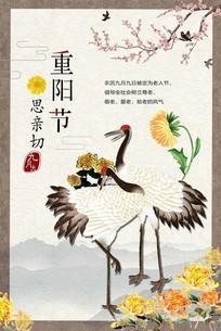 菊花系列重阳海报
