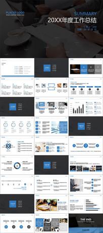 数据分析销售工作总结PPT