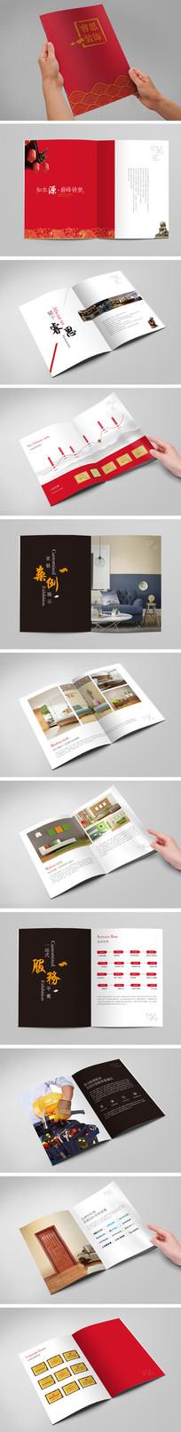 中国风装修公司招商宣传册