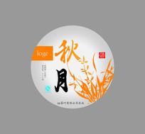 普洱茶饼包装设计秋月