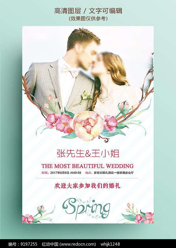 白色浪漫婚礼水牌邀请函图片