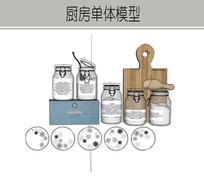 厨房调料瓶模型