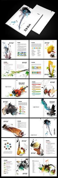 音乐学校招生宣传画册设计