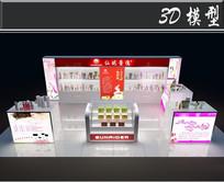 减肥茶店3D模型
