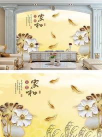 玉雕彩雕荷花鲤鱼背景墙
