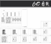 官园综合楼设计方案