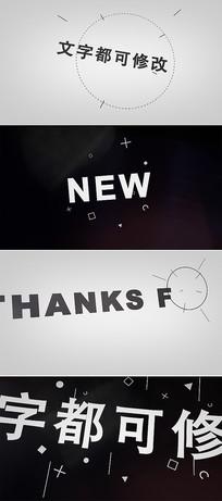 三维节奏感标题字幕排版模板