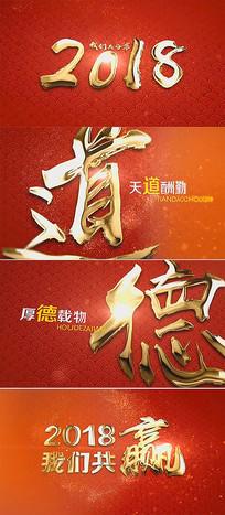 新年节日视频素材