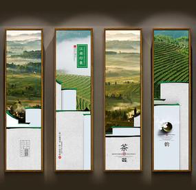 中国风茶装饰画 PSD