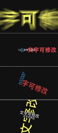 100款标题字幕排版动画模板