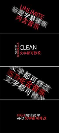 标题字幕排版动画模板