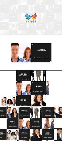 方块图片组合排版标志显示模板