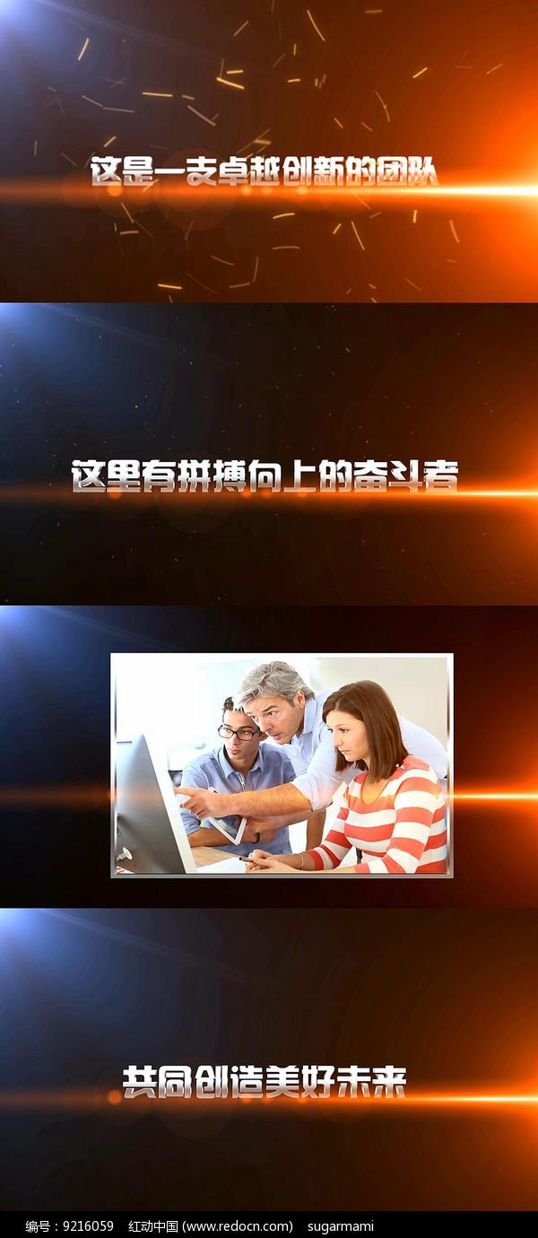 金色火花粒子宣传AE片头图片