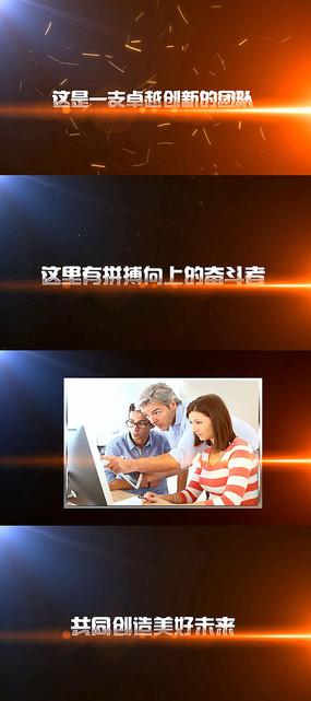 金色火花粒子宣传AE片头