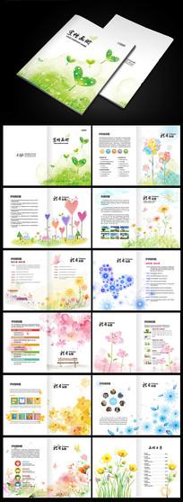 唯美花卉宣传画册设计模板