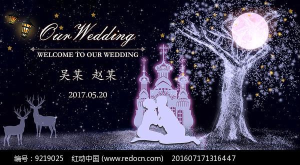 高端蓝色浪漫婚礼背景图片