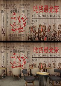 红色革命饭店餐厅壁画背景墙
