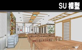 日式简约餐厅内部SU模型