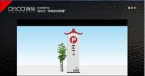 校园停车场索引牌设计