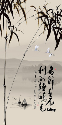 新中式水墨竹韵诗词玄关背景墙