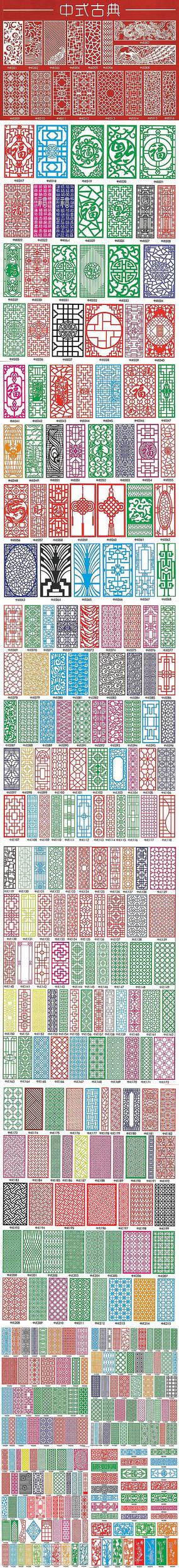 中式古典镂空雕刻雕花矢量图库