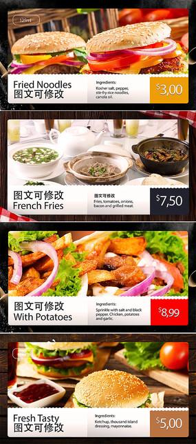 酒店菜单菜谱广告ae模板