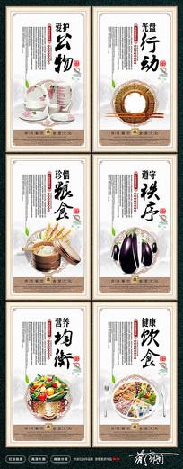 食堂标语文化宣传展板