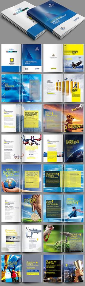 高端企业画册模版 PSD