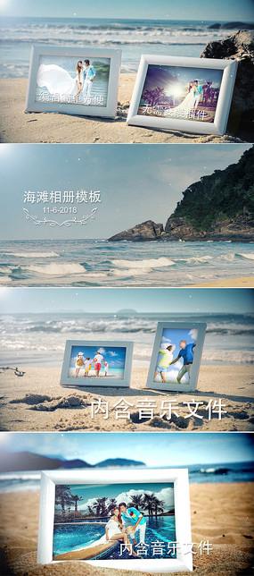 海边沙滩婚礼相册模板 aep