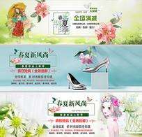 春夏促销海报设计