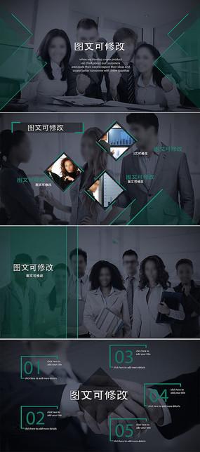 简洁大气企业宣传片ae板