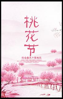 简约桃花节宣传海报设计