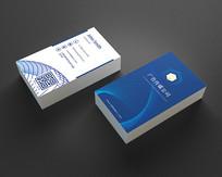 经典蓝色商务名片模板设计