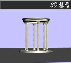 羅馬柱圓形亭子3D模型