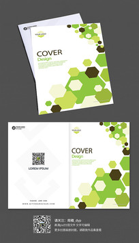 绿色简约企业画册封面设计