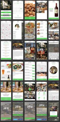 全套餐饮APP页面UI
