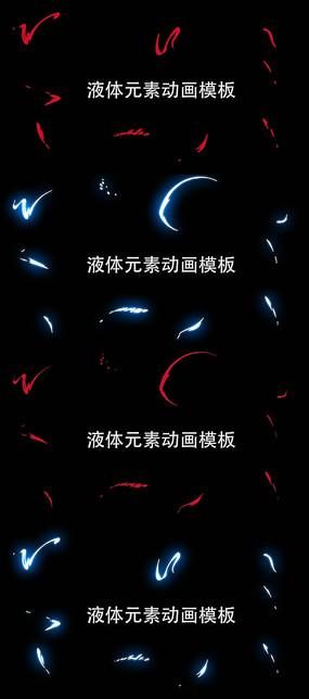 液体电流动画视频包ae模板